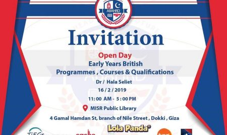 Early Years Open Day on 16th of Feb