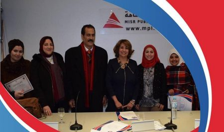Early Years Open Day 16 Feb -MISR Public Library